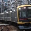 Photos: 053151レ 東急5050系4110F 10両