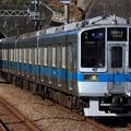 Photos: 7684レ 小田急1000形1054F+1068F 8両