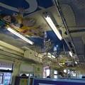 鬼太郎列車に乗ってみました