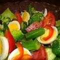 Photos: vegetable