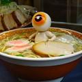 Photos: ラーメン風呂