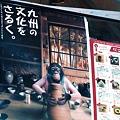 Photos: さるく !?