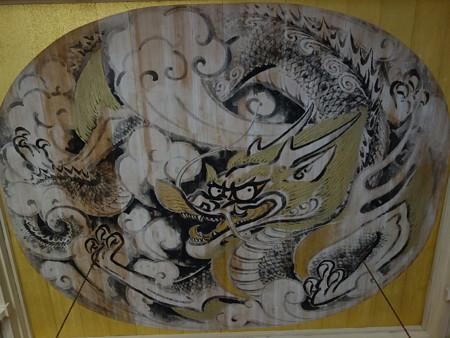 白龍図-円覚寺 (神奈川県鎌倉市山ノ内)