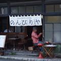 Photos: 谷中の街並 (台東区谷中)