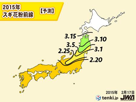 chart_large_1_20150217