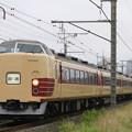 Photos: _MG_6916 トタ区189系「山梨富士」送り込み
