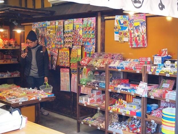 菓子屋横丁 (12)
