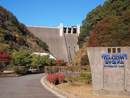 宮ヶ瀬ダム (1)