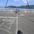 とびしま(岡村大橋上)