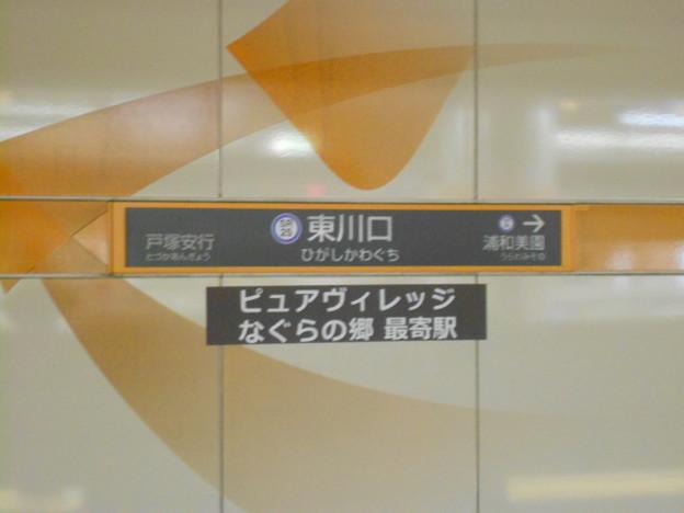 http://art21.photozou.jp/pub/643/2971643/photo/248618827_624.jpg