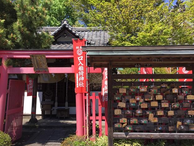 4月_玉姫稲荷神社 2