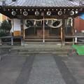 Photos: 11月_大鷲神社 1
