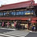 写真: 1月_日光市 3