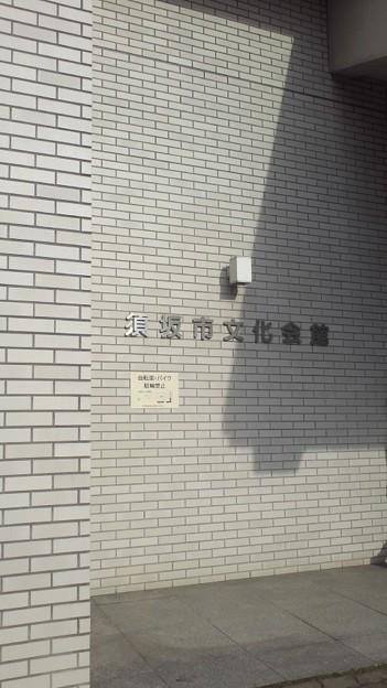 2012-2013「B.O.N.D.」ツアー 5/25長野須坂