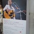 2013「その日が来るまで」福島一日目