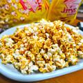 Photos: Jerrys popcorn ジェリーズポップコーン さかいや キャラメルポップコーン caramel 広島市安佐南区西原5丁目