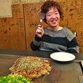 ハ誠 広島市中区富士見町 まりちゃんヽ(・∀・)ノへら