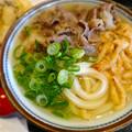 美の庵 肉きざみうどん 広島市中区東白島町