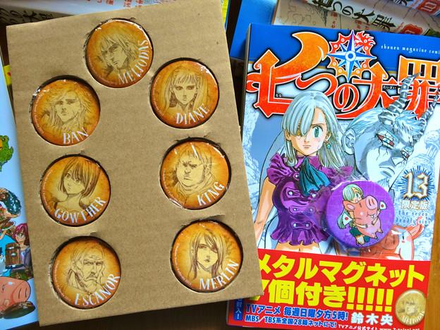 七つの大罪 13巻 限定版 鈴木央 講談社 The Seven Deadly Sins comics limited edition