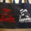 桃太郎ジーンズ広島店 ノベルティ トートバッグ momotaro jeans tote bag