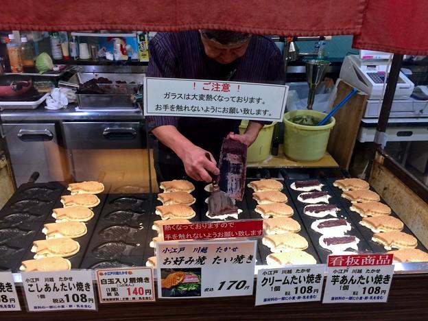 川越たかせ taiyaki たいやき 広島市南区松原町 福屋広島駅前店