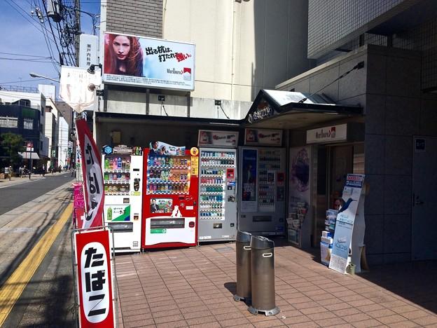 佐々木たばこ店 広島市中区幟町