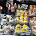 Photos: 昭和16年創業 餅菓子のかしはら はっさく大福 広島市西区観音町