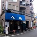 Photos: 八昌 広島市中区薬研堀