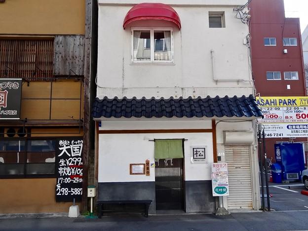 Photos: 中華そば くにまつ 國松 広島市中区八丁堀 2015年2月27日