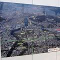 写真: 広島駅 新幹線口 ガードフェンス 航空写真 広島市南区松原町 2016年9月9日