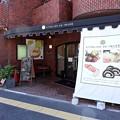 Photos: L'ATELIER DE IMAGE アトリエドイマージュ 広島市西区古江新町 2013年8月21日