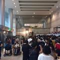 Photos: 広島文化学園HBGホール 雨天 開場20分前 広島市中区加古町 広島市文化交流会館 1階ロビー