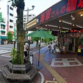 Photos: 昴珈琲店 呉本店 海軍さんの珈琲 呉市中通2丁目
