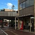 ささき寿司 呉市中通2丁目