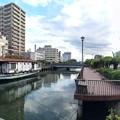 Photos: 堺川 水の広場 張り出しデッキ 呉市中央2丁目 五月橋 西詰から