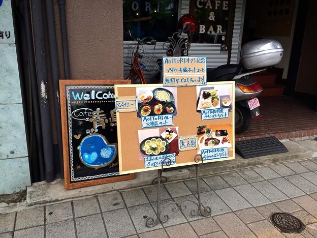青い鳥 ウエルカムボード ランチメニュー 広島市南区的場町2丁目 2017年8月9日
