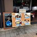 Photos: 青い鳥 ウエルカムボード ランチメニュー 広島市南区的場町2丁目 2017年8月9日