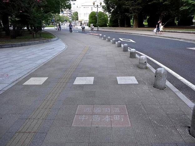 中島本町 銘板 広島市中区中島町 平和記念公園