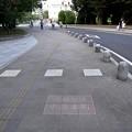 Photos: 中島本町 銘板 広島市中区中島町 平和記念公園