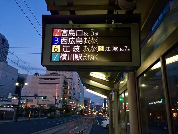 広島電鉄 原爆ドーム前電停 運転状況表示装置 広島市中区大手町1丁目 2016年7月17日