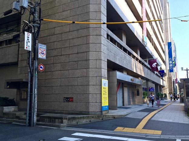 広島銀行 本店 広島市中区紙屋町1丁目 2016年8月18日