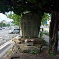 的場地区町民慰霊碑 広島市南区的場町1丁目 2017年9月8日