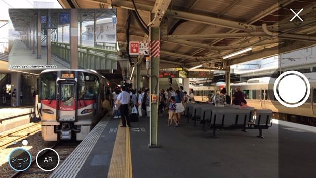 広島駅 在来線3番線ホーム 広島市南区松原町 スマホアプリ 舞台めぐり スクリーンショット 2016年8月12日