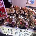 鮨処 なかび 弁当400円 sushi bento 広島市南区松原町 ビッグフロント 2017年3月21日