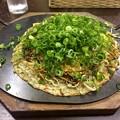 Photos: お好み焼き 鉄板焼き あり 肉玉そば ねぎ okonomiyaki 広島市南区的場町2丁目 2017年11月28日
