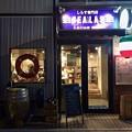 写真: しらす専門店 SEALAS シーラス 広島市中区鉄砲町