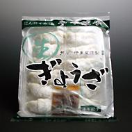 芦屋 伊東屋謹製 ネギ餃子 市販用 冷凍品 