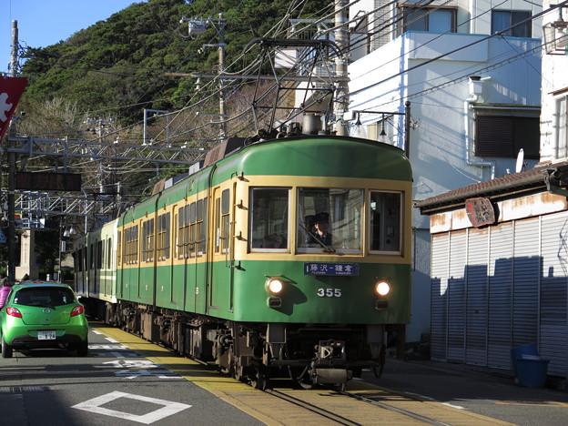 江ノ島電鉄355‐305+...