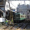Photos: 江ノ電名物!?車輪付き脚立...