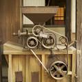 写真: 籾摺機